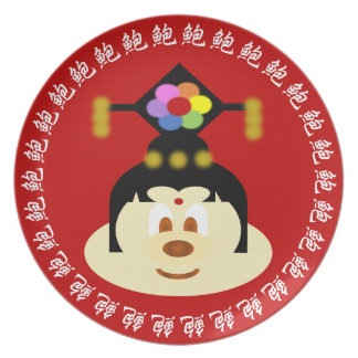 Chinese Female H 鮑 鮑 Melamine Plate - Chinese Text