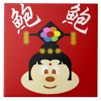 "Chinese Female Hat Large-(6"" X 6"") Tile"