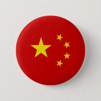 Chinese Flag Emblem 2 Inch Round Button