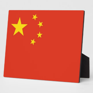 Chinese Flag Plaque