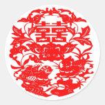 Chinese Folk Art Double Happiness Love Birds Round Sticker