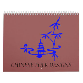 Chinese Folk Designs Calendar