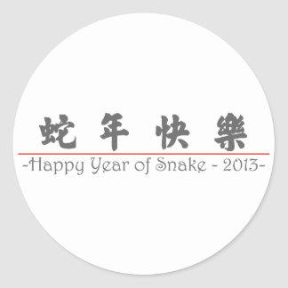 Chinese for Happy Year of Snake - 2013 60003_4.pdf Classic Round Sticker