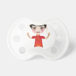 Chinese Girl Pacifiers