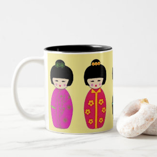 Chinese Girls Coffee Cup