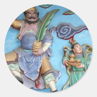 Chinese Gods Classic Round Sticker