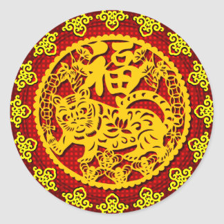 Chinese Good Fortune Symbol Classic Round Sticker