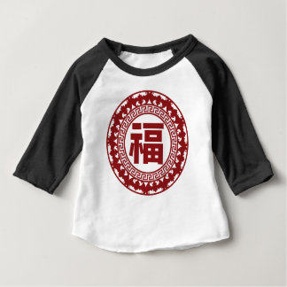 Chinese Good Fortune Symbol with Bats Illustration Baby T-Shirt
