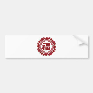 Chinese Good Fortune Symbol with Bats Illustration Bumper Sticker