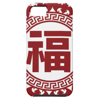 Chinese Good Fortune Symbol with Bats Illustration iPhone 5 Case