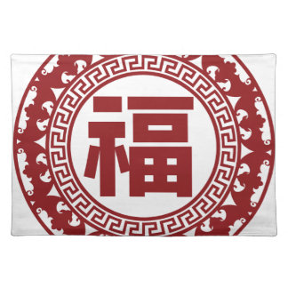 Chinese Good Fortune Symbol with Bats Illustration Placemat