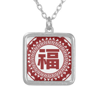 Chinese Good Fortune Symbol with Bats Illustration Silver Plated Necklace