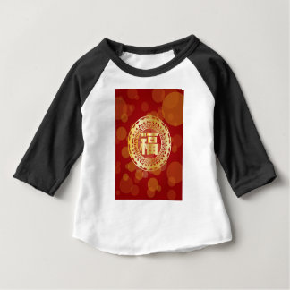 Chinese Good Fortune Text Abstract Bats Red Baby T-Shirt