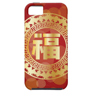 Chinese Good Fortune Text Abstract Bats Red Case For The iPhone 5