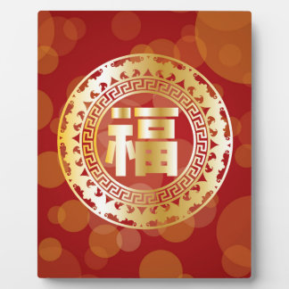 Chinese Good Fortune Text Abstract Bats Red Plaque
