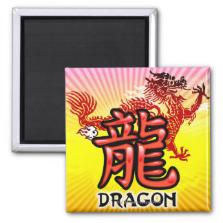Chinese Good Luck Dragon with Text Magnet