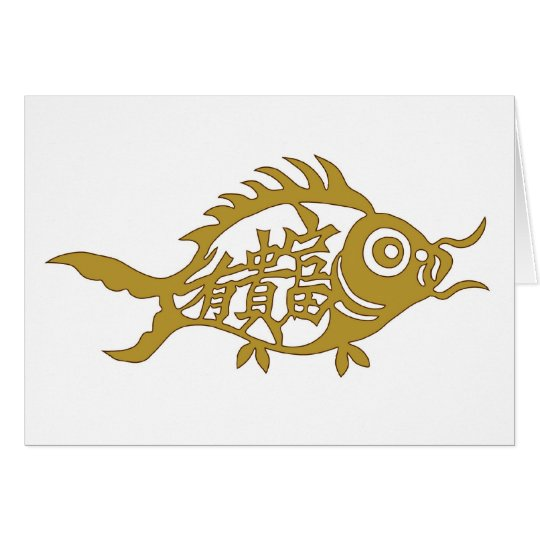 Chinese Good Luck Fish Charm Card