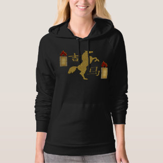 Chinese Good Luck Horse Hoodie