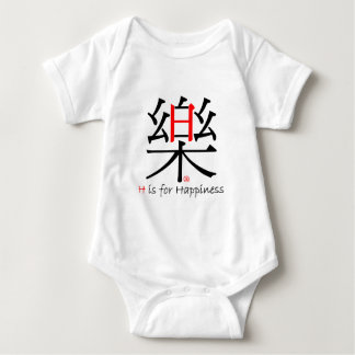 Chinese H is for Happiness Baby Bodysuit