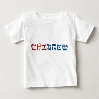Chinese/Hebrew Baby Tee