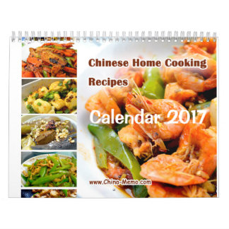 Chinese Home Cooking Recipes Calendar 2017