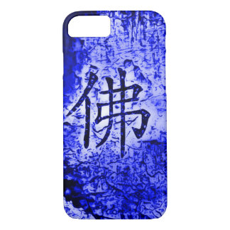 Chinese Inner Peace Symbol Blue Grunge Art Case