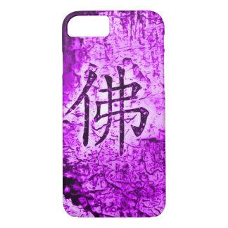 Chinese Inner Peace Symbol Purple Grunge Art Case
