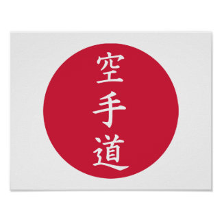 Chinese Karate signs