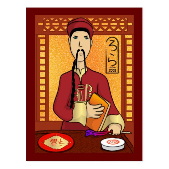 Chinese Kitchen God Postcard
