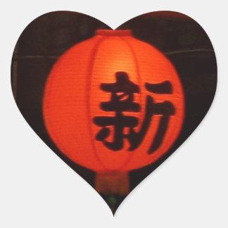 Chinese Lantern Heart Sticker