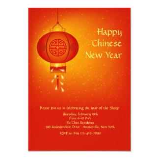Chinese Lantern Invitation