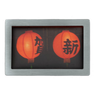 Chinese Lanterns Belt Buckle