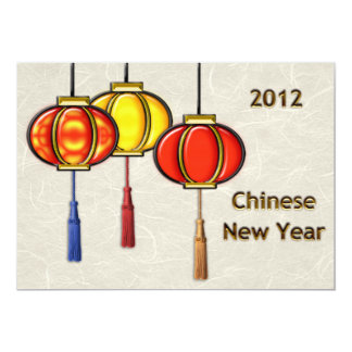 """Chinese Lanterns New Year 2012 Year of the Dragon 5"""" X 7"""" Invitation Card"""