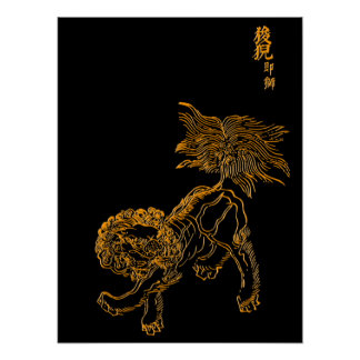 Chinese lion shishi poster