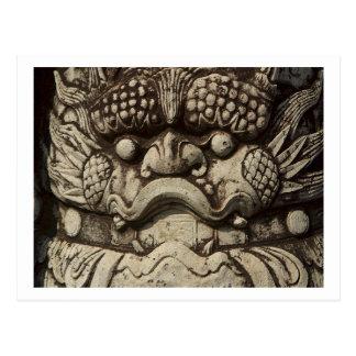 Chinese Lion Statue Guarding Buddhist Temple Postcard