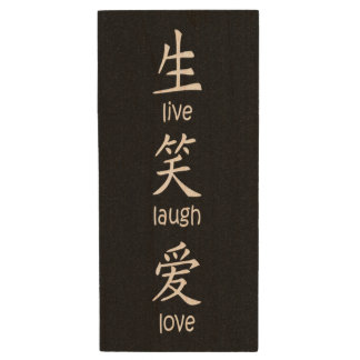 Chinese Live Laugh Love Wood USB Flash Drive