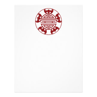 Chinese Longevity Five Blessings Symbols Letterhead