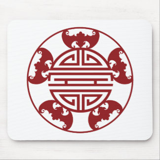 Chinese Longevity Five Blessings Symbols Mouse Pad