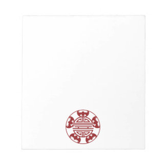 Chinese Longevity Five Blessings Symbols Notepads