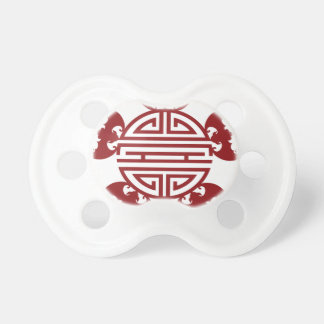 Chinese Longevity Five Blessings Symbols Pacifier