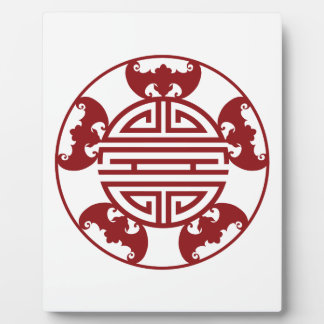 Chinese Longevity Five Blessings Symbols Plaque