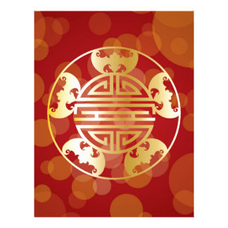 Chinese Longevity Five Blessings Symbols Red Letterhead