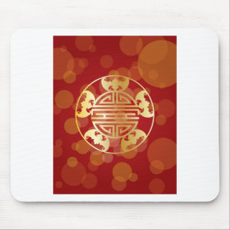 Chinese Longevity Five Blessings Symbols Red Mouse Pad