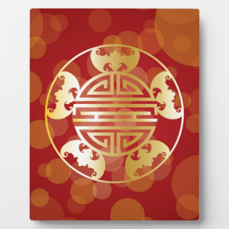 Chinese Longevity Five Blessings Symbols Red Plaque