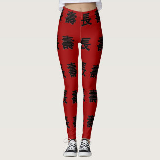 Chinese Longevity Leggings