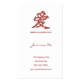Chinese Love Ai Spring Flowers Kanji Symbol Logo Business Card