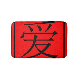 Chinese Love Bath Mat