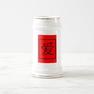 Chinese Love Beer Stein