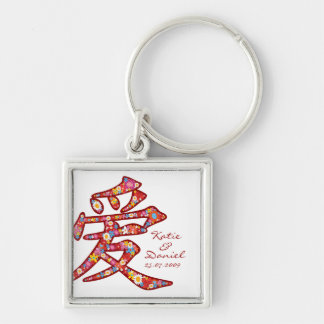 Chinese LOVE Calligraphy Save The Date Keychain