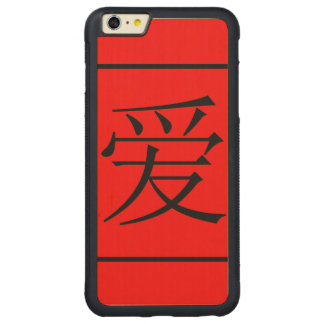 Chinese Love Carved Maple iPhone 6 Plus Bumper Case